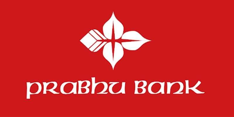 प्रभू बैंकद्वारा सक्षम, वित्तीय पहुँच परियोजनासँग सम्झौता