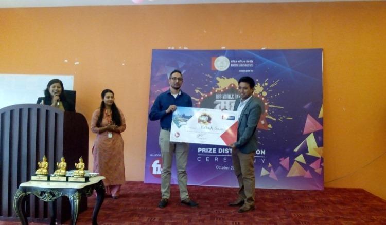 राष्ट्रिय वाणिज्य बैंकको मोबाइल बैंकिङ महामेलाका विजयीलाई पुरस्कार वितरण