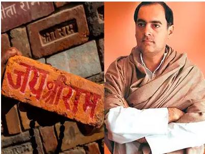 अयोध्याले यसरी बदल्यो भारतको राजनीति