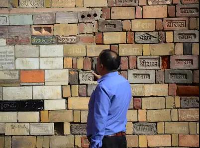 राम नवमीदेखि राम मन्दिर निर्माण शुरू ?