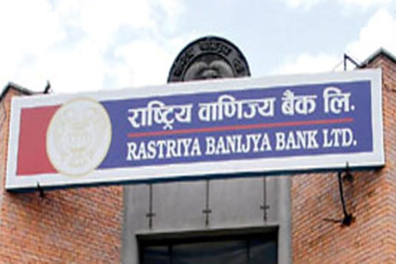 राष्ट्रिय वाणिज्य बैंक भरतपुरमा आगलागी