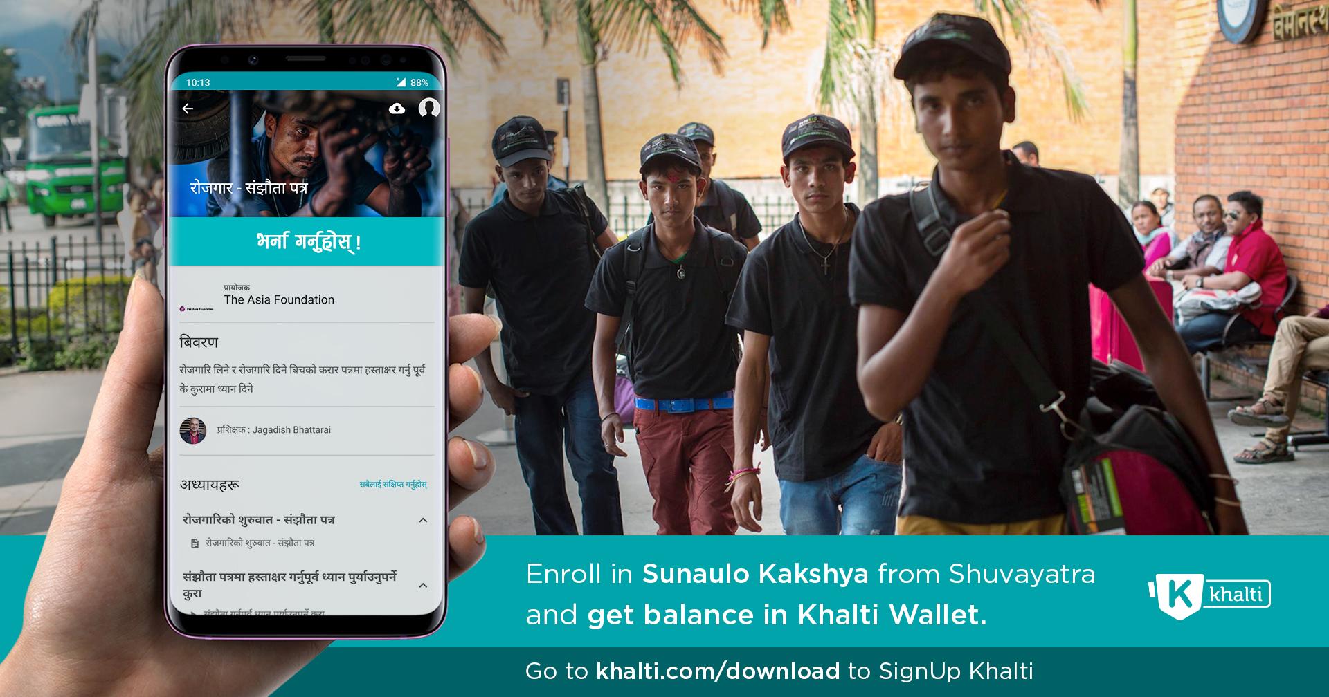 सुरक्षित वैदेशिक रोजगारीका लागि सूचनामूलक एप 'शुभयात्रा'को सुनौलो अन्लाइन कक्षा आरम्भ