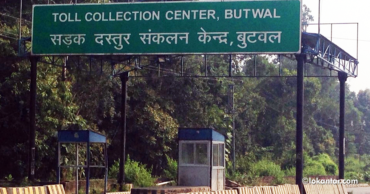 बुटवल–नारायणगढ सडक : किन उठाउन छाडियो सडक दस्तुर ?