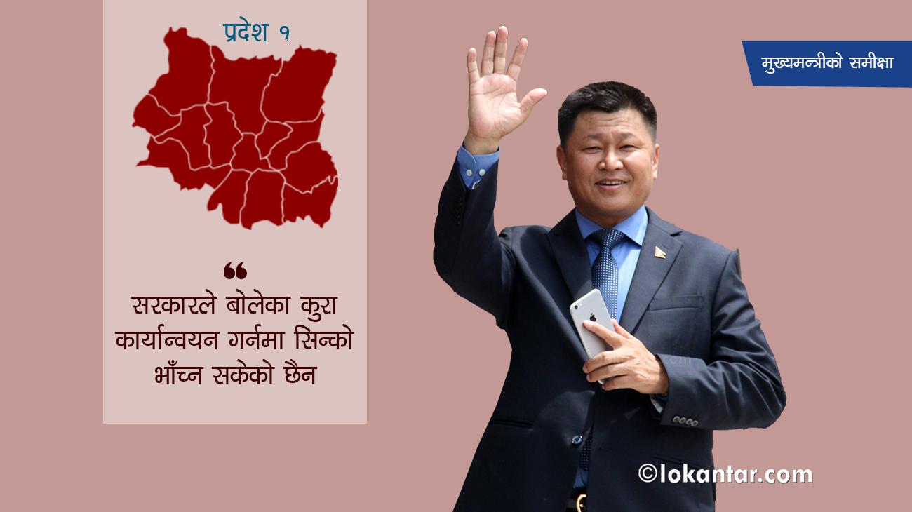 प्रदेश सरकार पहिलो निर्णय कार्यान्वयनमै 'फेल'