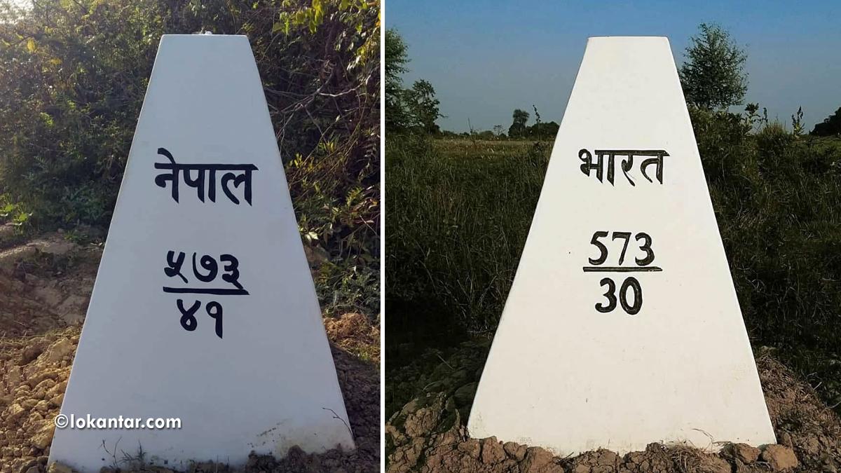 नेपाल-भारत सीमा : प्रदेश ५ मा ९ सय स्तम्भ आवश्यक, २ सय ८३ वटा मात्र निर्माण