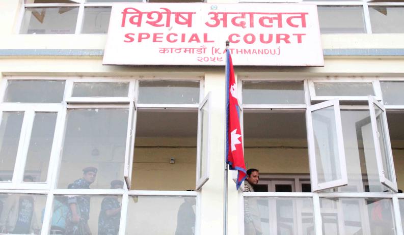 भ्रष्टाचार आरोपमा नर्सविरुद्ध आरोपपत्र दायर