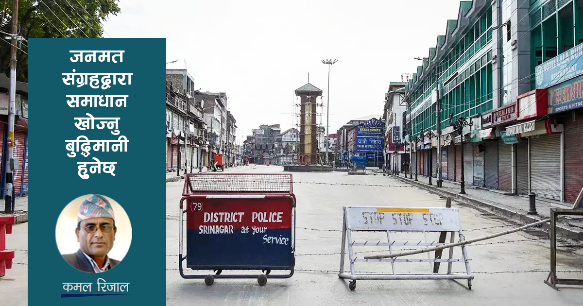 भारत–पाक तनावको अन्तर्य
