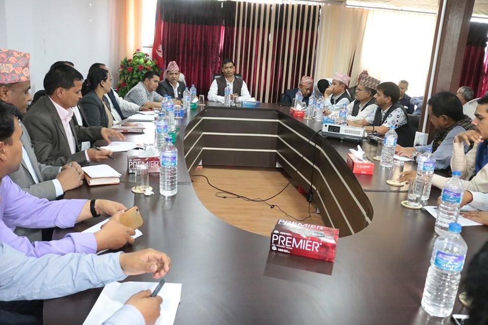 कर्णालीमा उत्पादन र रोजगारमुखी नीति तथा कार्यक्रम ल्याउन संघीय सांसदहरूको सुझाव