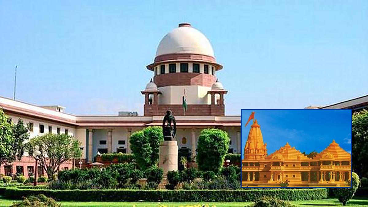अयोध्या भूमि विवाद : भारतको सर्वोच्च न्यायालयको सुझबुझपूर्ण फैसला