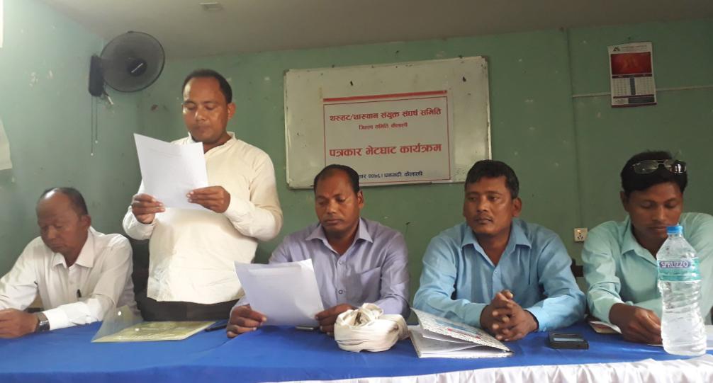 टीकापुर घटना घटेको दिनलाई 'कालो दिन' मनाइने, सुदूरपश्चिम प्रदेश नमान्ने थारू नेताहरूको चेतावनी
