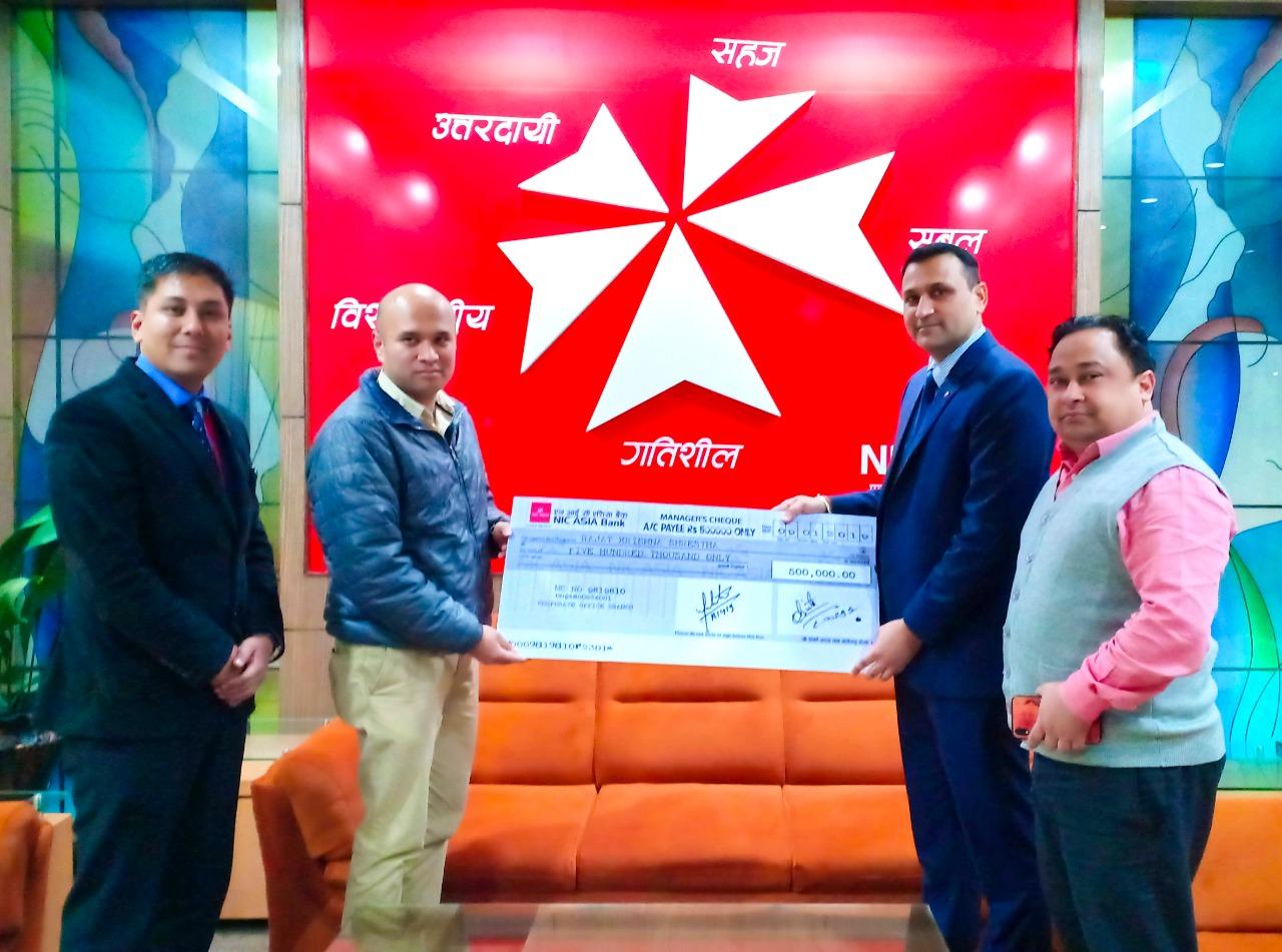 एनआईसी एशिया बैंक लिमिटेडद्वारा ५ लाख रुपैयाँको बिमा दाबी भुक्तानी