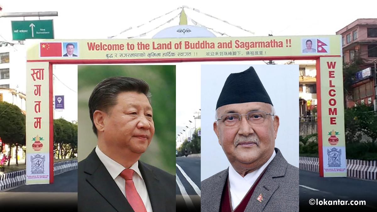 नेपाल-चीन सम्बन्ध : चुलिएका छन् अपेक्षा तर सम्झौता कार्यान्वयनको स्थिति दुखद