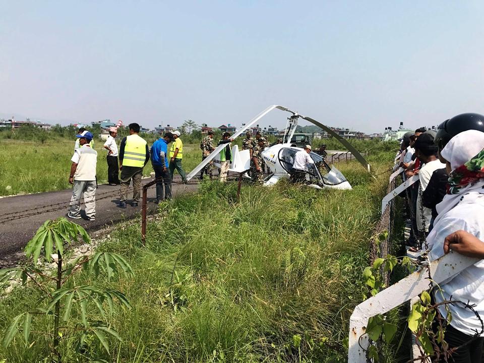 पोखरा विमानस्थलमै जाइरोकोप्टर दुर्घटना