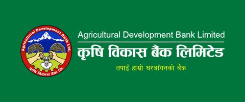 कृषि विकास बैंकको १ करोड ५६ लाख ह्याकर समूहले लुट्यो, १० जना पक्राउ