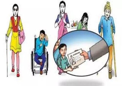 'अपाङ्गता भएका व्यक्तिको शिक्षा निःशुल्क गर्नुपर्ने'