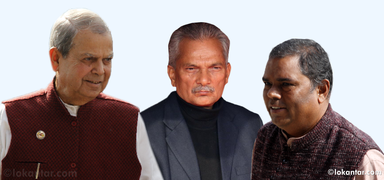 सपा–राजपा एकतामा सकस, स्वार्थ बाझिन थालेपछि अनेक अड्चन