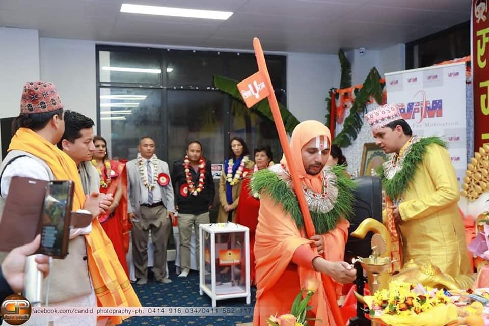अष्ट्रेलियाको सिड्निमा श्रीमद्भागवत सप्ताह ज्ञान महायज्ञ अनुष्ठान सम्पन्न