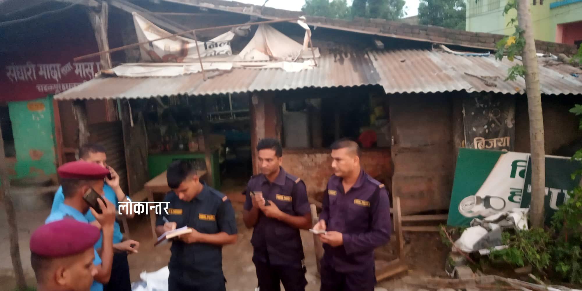 धनगढीमा 'टिफिन बम' विस्फोट : शंकाको सुई विप्लव समूहतर्फ, मृतक रामबहादुरले बोकेका थिए बम !