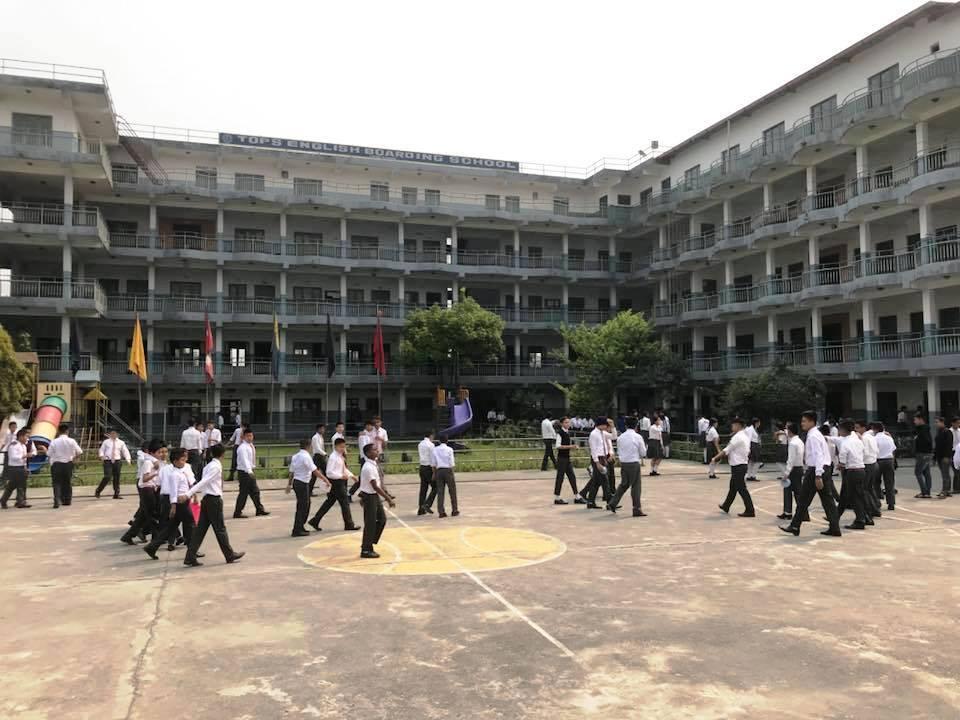 जथाभावी फोहोर फाल्दा बोर्डिङ स्कूलले तिर्नुपर्यो ५० हजार जरिवाना
