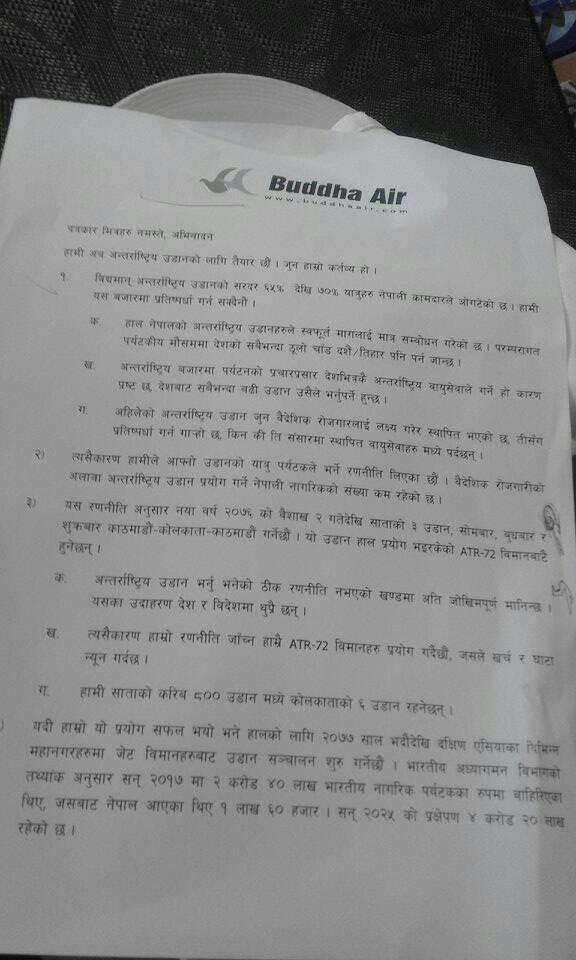 काठमाडौं –कोलकाता उडान थाल्दै बुद्ध एयर