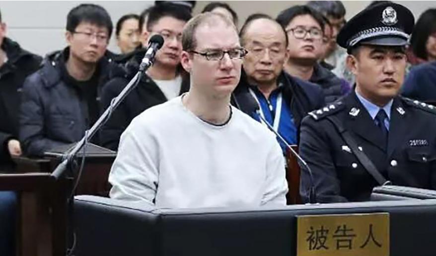 आफ्नो नागरिकलाई चीनले मृत्युदण्ड दिएपछि क्यानडाले जारी गर्यो ट्राभल एड्भाइजरी