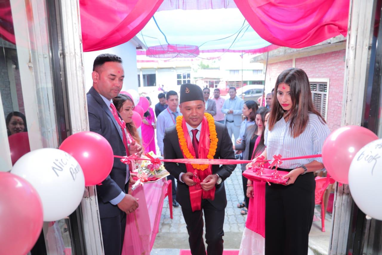 एनआइसी एशिया बैंकको चार शाखा तथा एक शाखारहित सेवा सञ्चालनमा