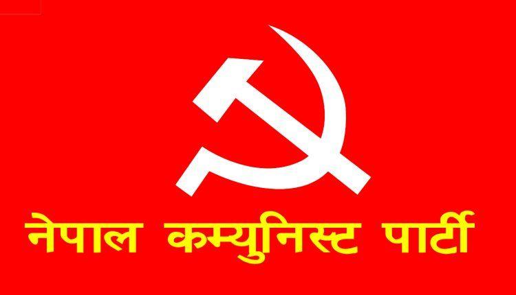के गर्दैछन् साना कम्युनिस्ट घटक ?