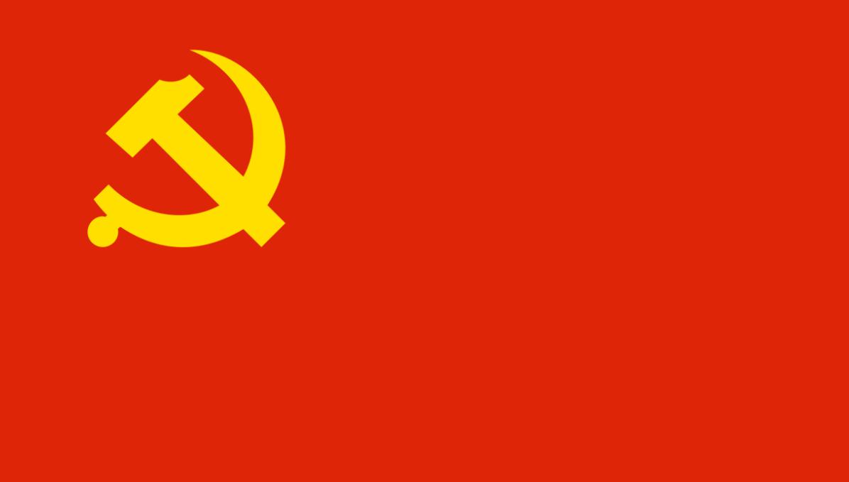 चिनियाँ कम्युनिस्ट पार्टीको नेपालमा बृहत् अन्तरक्रिया कार्यक्रम