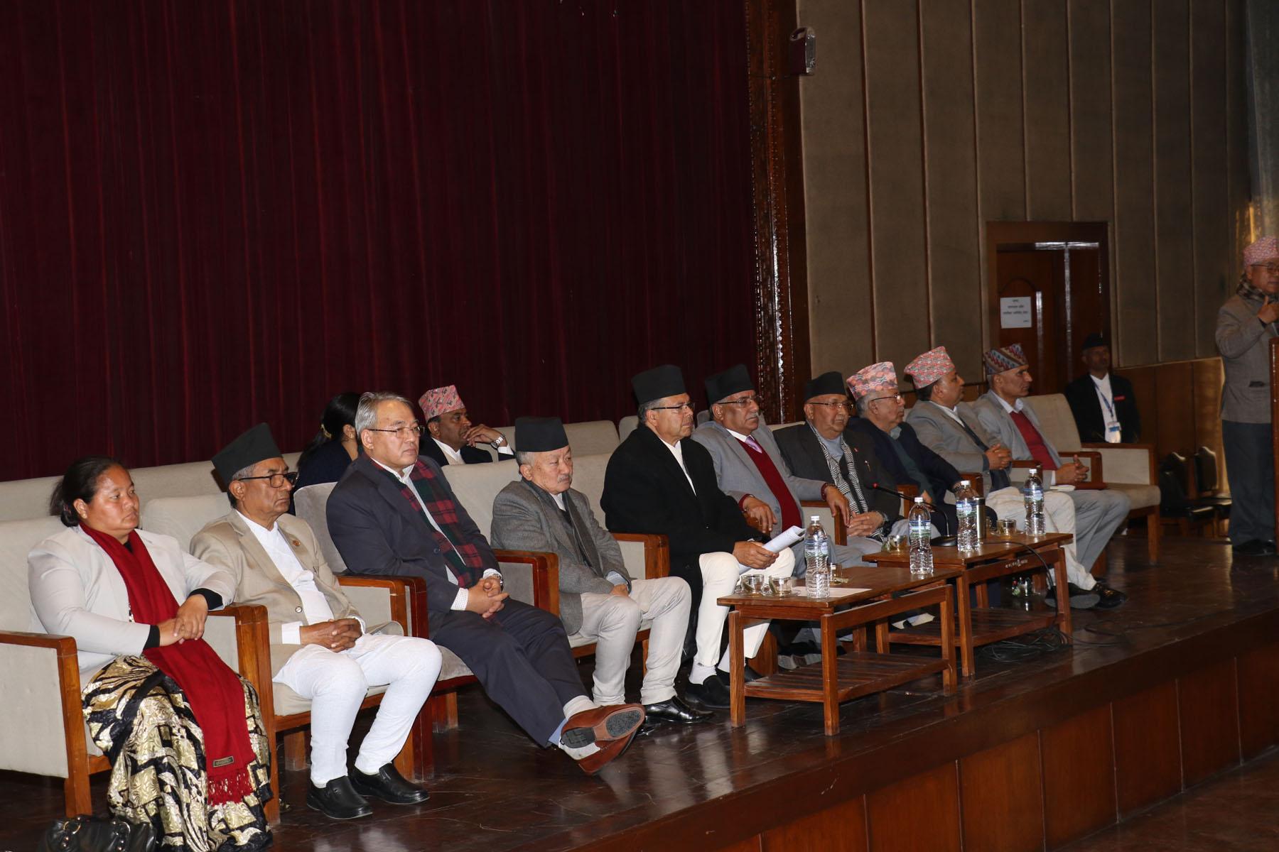 नेकपा संसदीय दलको बैठक (फाइल फोटो)