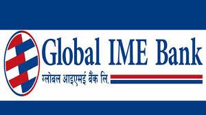 ग्लोबल आइएमई बैंकले २५.५ प्रतिशत लाभांश दिने
