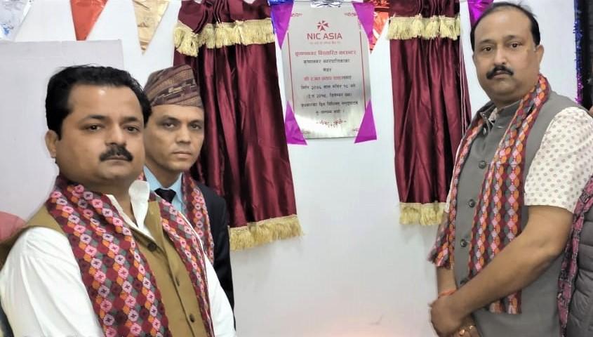 एनआईसी एशिया बैंककोे नयाँ विस्तारित काउन्टर कपिलवस्तुको कृष्णनगरमा
