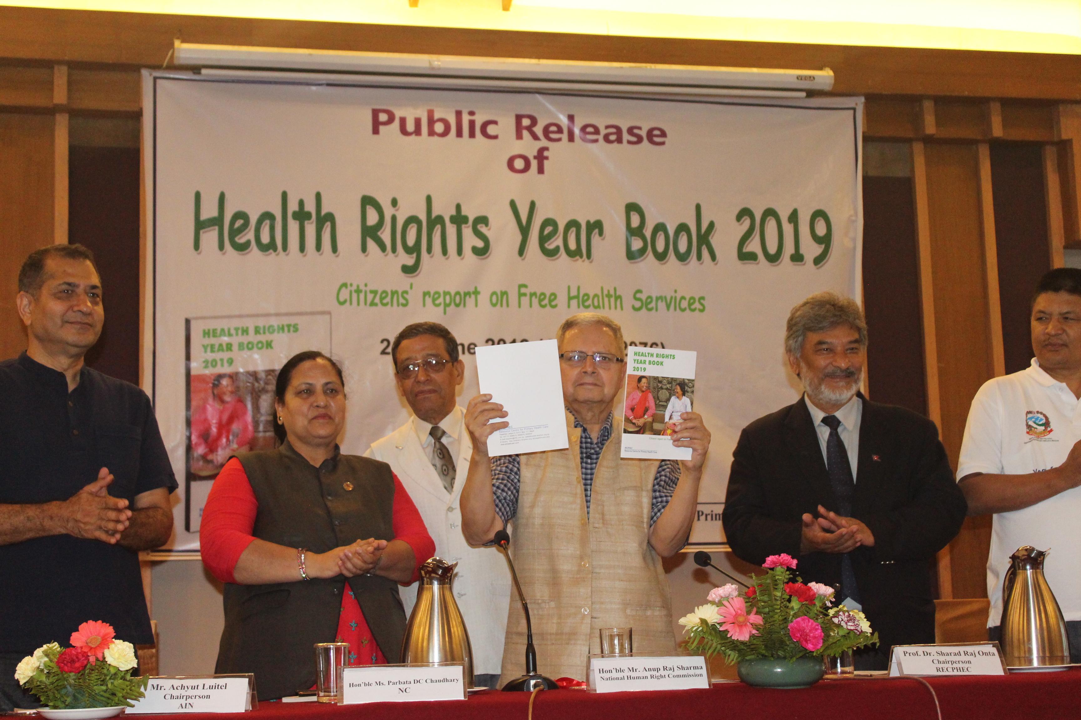 नेपालमा पहिलोपटक स्वास्थ्य अधिकार वर्ष पुस्तक प्रकाशन