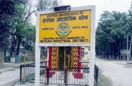 हेटौंडा औद्योगिक क्षेत्र : १ सय उद्योग तर उत्पादित सामानको भारत निर्यात भने घट्दै