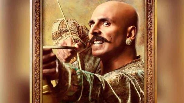 अक्षय कुमारको चलचित्र 'हाउसफुल ४' को ट्रेलर सार्वजनिक (भिडियोसहित)