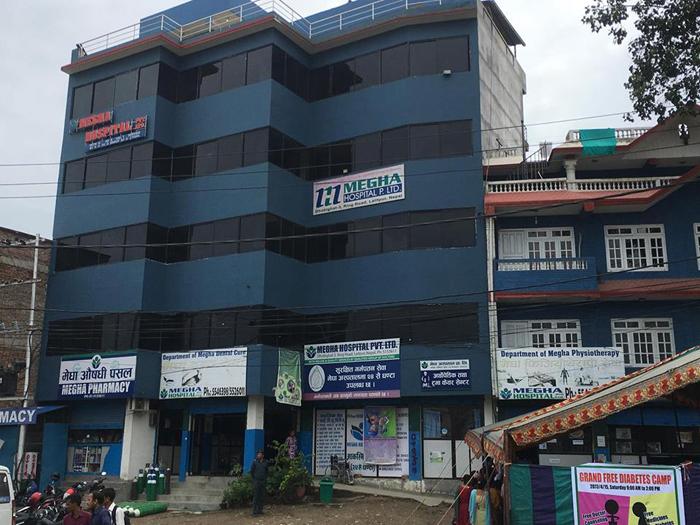 ललितपुरको मेघा अस्पतालमा ५० प्रतिशत छुट
