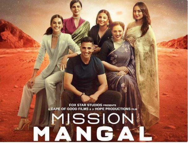 अक्षयको  'मिशन मंगल'को धमाकेदार प्रदर्शन, भारतमामात्रै २०० करोड कमायो