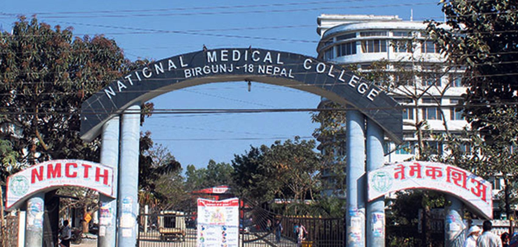 मेडिकल कलेजको कर्तुत पर्दाफास, विद्यार्थीसँग ब्याजसमेत असुली