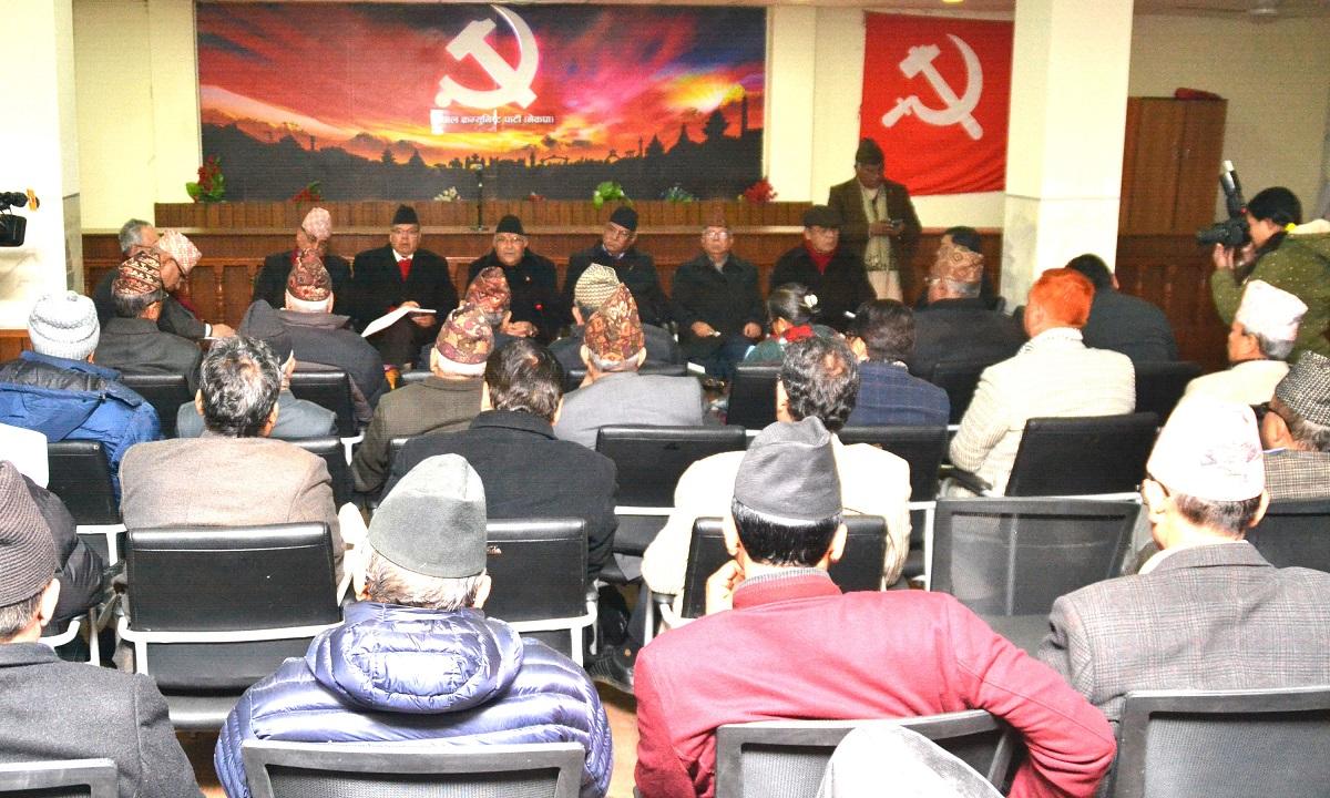 पुस सकियो, सकिएन नेकपाको सांगठनिक एकीकरण