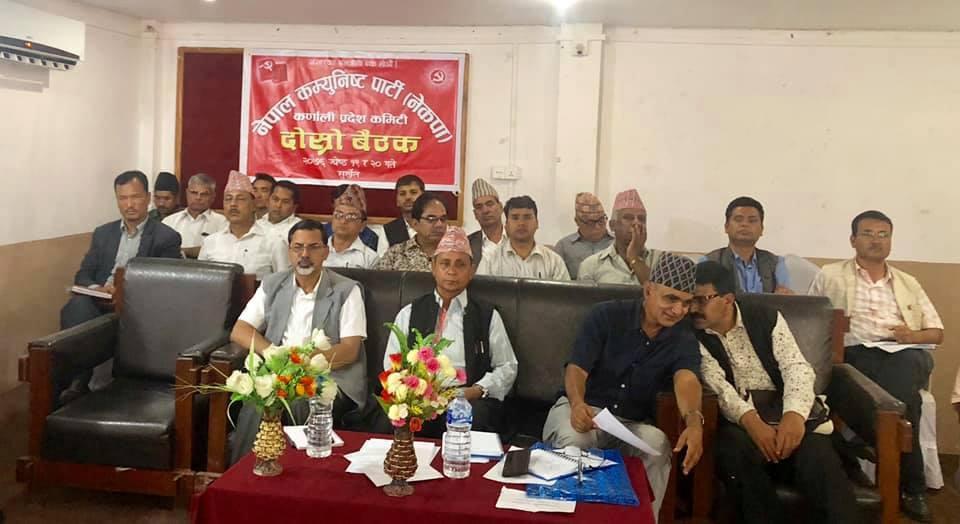 नेकपा कर्णाली प्रदेशको बैठक शुरू, जिल्ला कमिटीलाई पूर्णता दिने तयारी