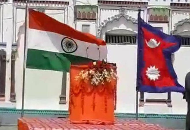 नेपाल–भारत संयुक्त आयोगको बैठक ३ वर्षपछि आजदेखि हुँदै