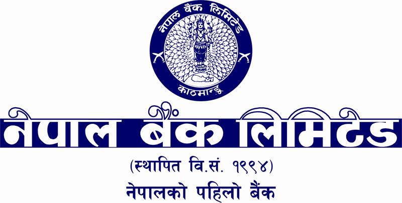 नेपाल बैंक लिमिटेडमा जागिरः लिखितमा क–कसको निस्कियो नाम ? (सूचीसहित)