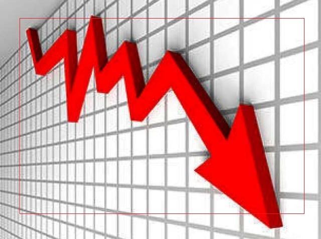 शेयर बजारमा फेरि पहिरो, झण्डै १० अंकले घट्यो नेप्से