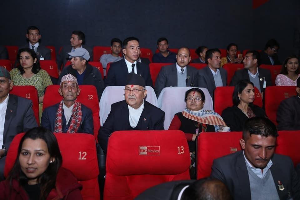 परिवारसहित फिल्म हेर्न पुगे केपी ओली