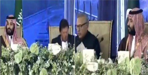साउदी युवराजको उपस्थितिमा पाकिस्तानका प्रधानमन्त्री र राष्ट्रपतिले गराए बेइज्जती (भिडियो)