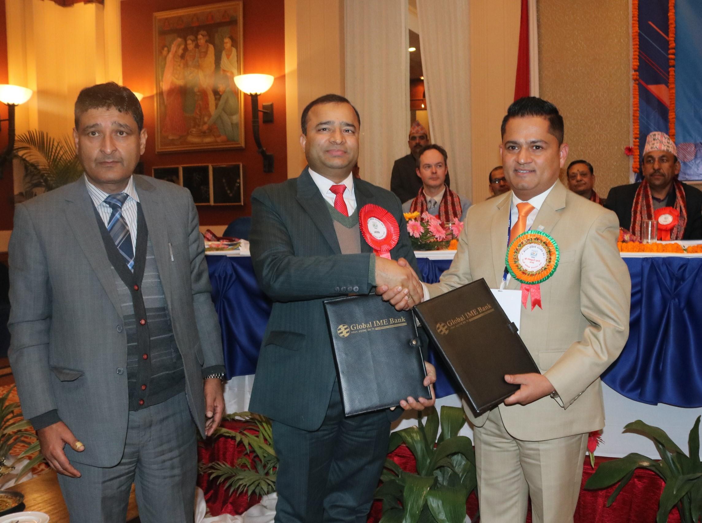 ग्लोबल आईएमई बैंक लिमिटेड नेपाल शैक्षिक परामर्श संघको आधिकारिक बैंक