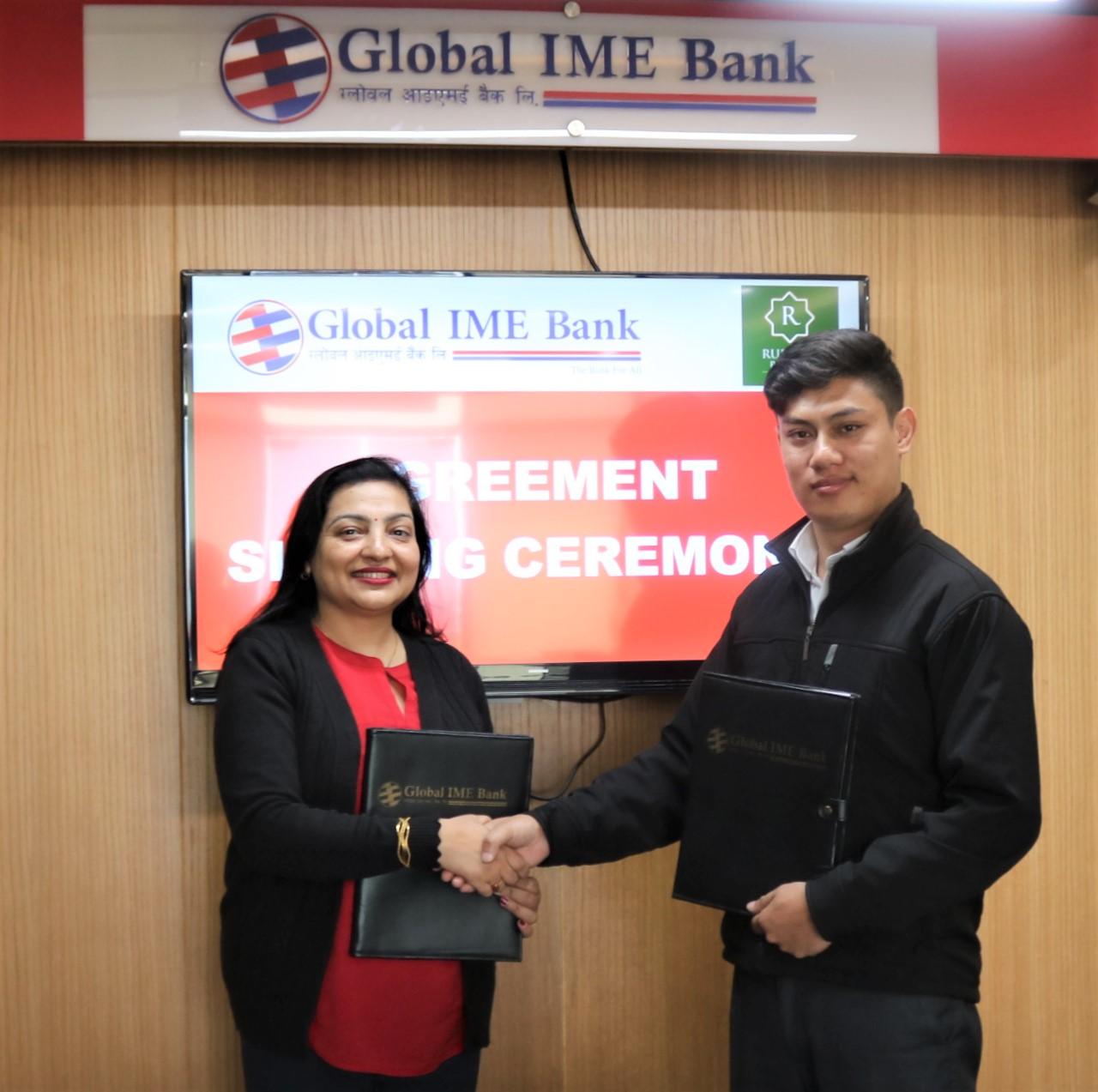ग्लोबल आईएमई बैंक र रुपाकोट रिसोर्टबीच सम्झौता