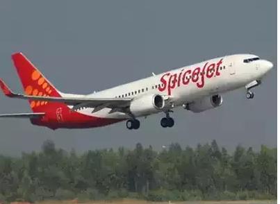 विमानमा तातो पानीले डाम्यो महिलालाई, एयरलाइन्सले क्षतिपूर्ति दिन मानेन