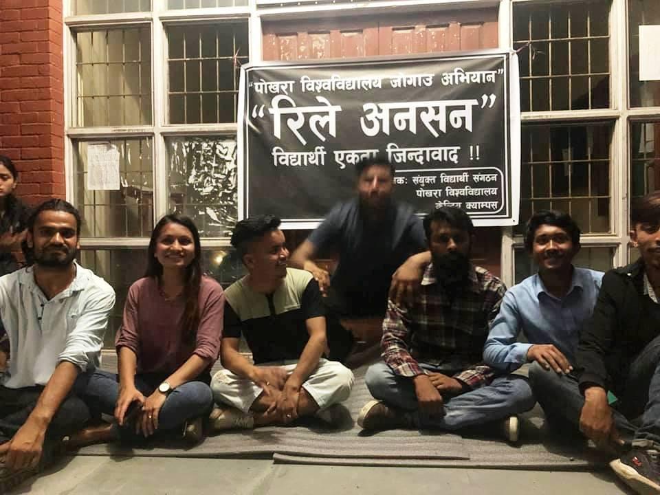 'डी प्लस' विद्यार्थीको परीक्षाविरुद्ध पोखरा विश्वविद्यालयका विद्यार्थीद्वारा रिले अनसन शुरू