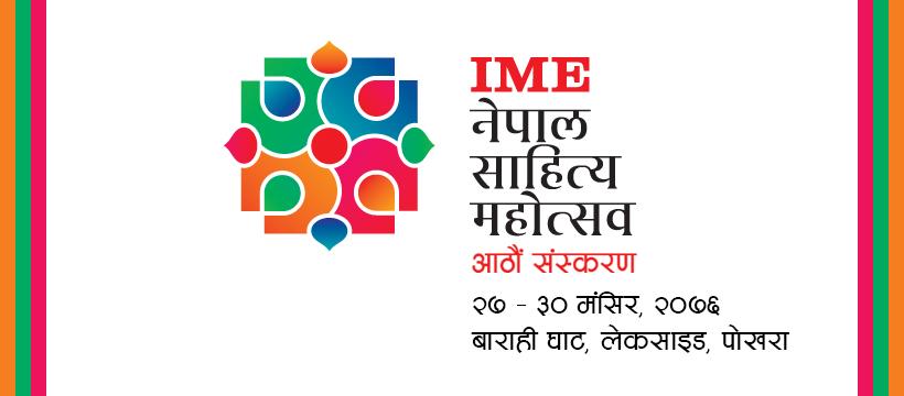 नेपाल साहित्य महोत्सव शुक्रबारदेखि
