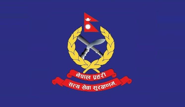 नेपाल प्रहरी र सरकारी वकिलको दोस्रो प्रादेशिक सम्मेलन शुरू